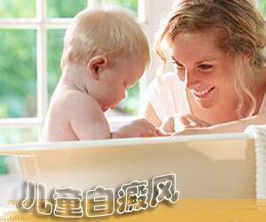 儿童白癜风护理该怎么去进行